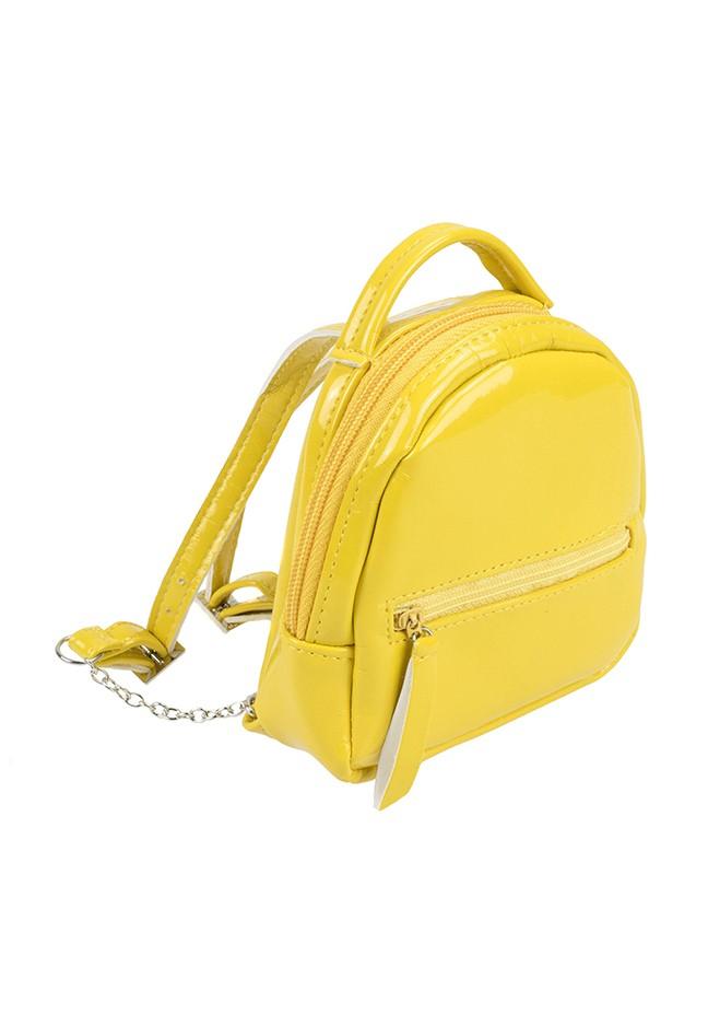 fb4fc42aa8ae Yellow Backpack